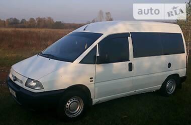 Fiat Scudo пасс. 2000 в Полтаве