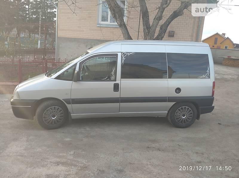 Fiat Scudo пасс. 2004 в Гусятине