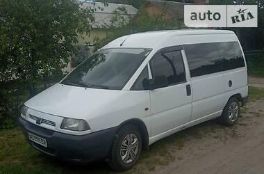 Fiat Scudo пасс. 1998 в Ровно
