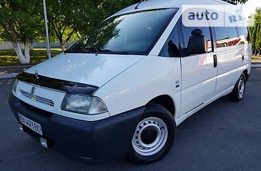 Fiat Scudo пасс. 2003 в Хмельницком