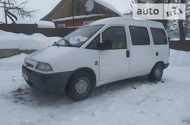 Fiat Scudo пасс. 1997 в Мостиській