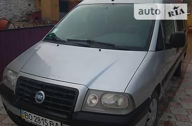 Fiat Scudo пасс. 2005 в Тернополе