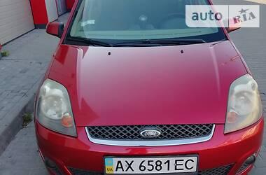 Ford Fiesta 2007 в Софиевской Борщаговке