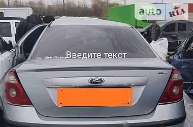 Ford Mondeo 2007 в Киеве