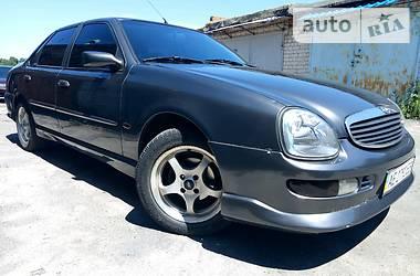 Ford Scorpio 1995 в Днепре
