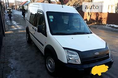53debcf24842c2 AUTO.RIA – Продажа Форд Транзит Коннект пассажирский бу  купить Ford ...