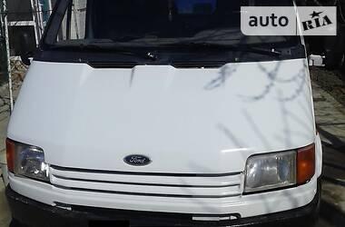 Ford Transit груз. 1991 в Тростянце