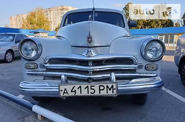 ГАЗ 20 1950 в Чернигове