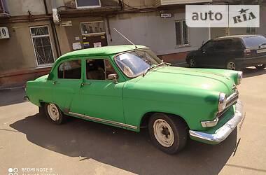 ГАЗ 21 1960 в Мариуполе
