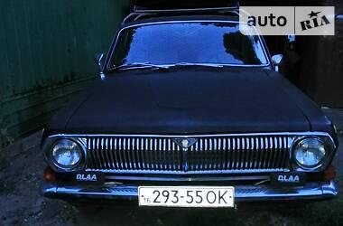 ГАЗ 24 1976 в Одессе