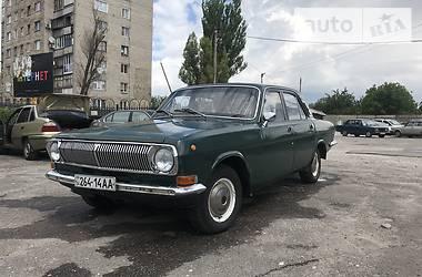 Седан ГАЗ 24 1977 в Каменском
