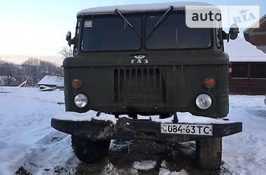 ГАЗ 66 1987 в Черновцах
