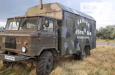 ГАЗ 66 1992 в Геническе
