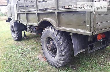 ГАЗ 66 1985 в Ужгороде