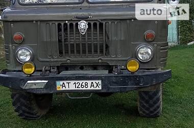 ГАЗ 66 1990 в Богородчанах