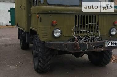 ГАЗ 66 1989 в Переяславе-Хмельницком