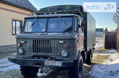 ГАЗ 66 1986 в Ровно