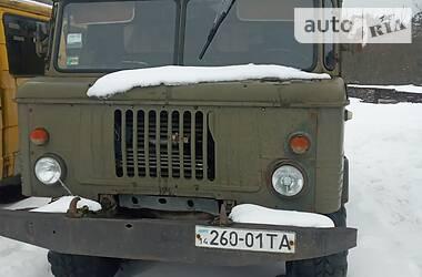 ГАЗ 66 1998 в Заречном