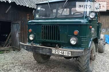 ГАЗ 66 1972 в Рахове