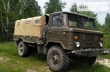 Бортовой ГАЗ 66 1983 в Олевске