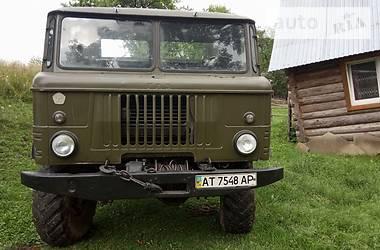Бортовий ГАЗ 66 1976 в Яремчі