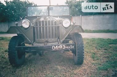 ГАЗ 67 1941 в Херсоне