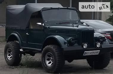 ГАЗ 69 1965 в Вышгороде