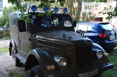 ГАЗ 69 1957 в Киеве