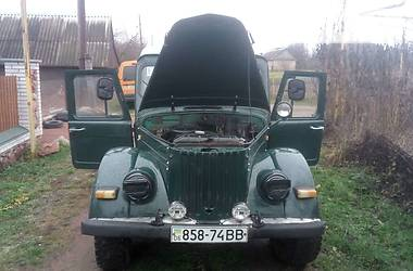 ГАЗ 69 1964 в Коростене
