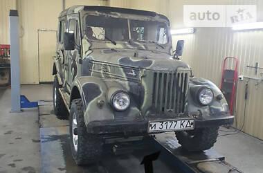 ГАЗ 69 1959 в Киеве