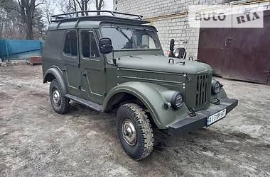 Позашляховик / Кросовер ГАЗ 69 1964 в Києві