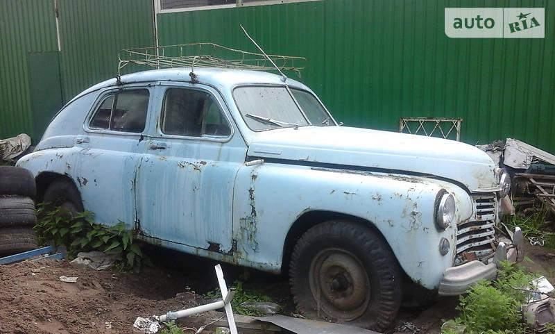 ГАЗ М 20 1953 в Киеве