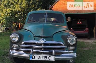 ГАЗ М 20 1956 в Полтаве