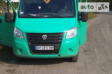 ГАЗ Next 2013 в Сумах