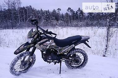 Geon X-Road 250СВ 2020 в Рокитном