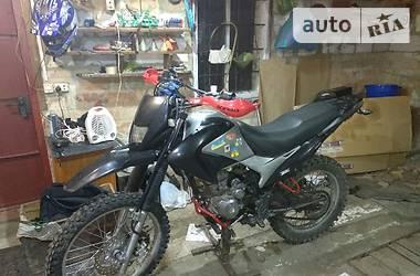 Geon X-Road 2013 в Сумах