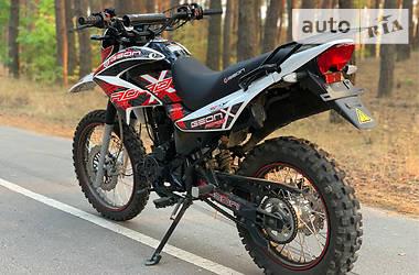 Geon X-Road 2019 в Ахтырке
