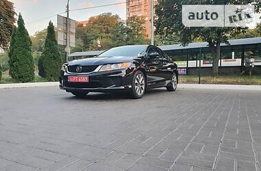 Honda Accord 2015 в Києві