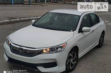 Honda Accord 2017 в Белой Церкви