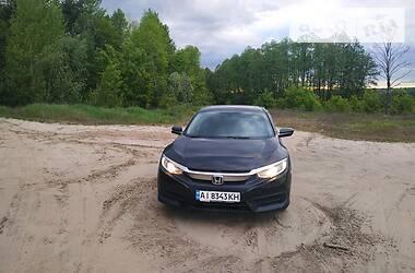 Honda Civic 2018 в Василькове