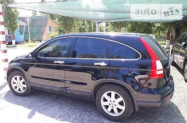 Honda CR-V 2008 в Николаеве