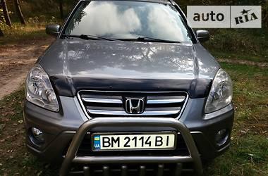 Honda CR-V 2005 в Сумах
