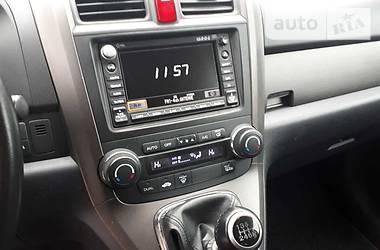 Honda CR-V 2012 в Бердичеве