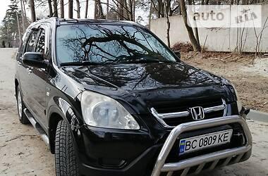 Honda CR-V 2004 в Львове