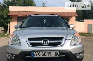 Honda CR-V 2003 в Харькове