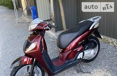 Макси-скутер Honda SH 125 2008 в Збараже