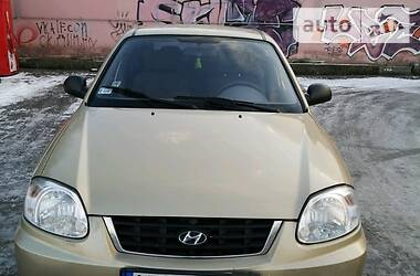 Hyundai Accent 2004 в Хмельницком