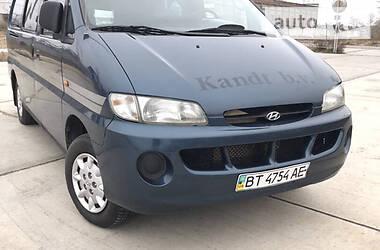 Hyundai H 200 груз.-пасс. 1999 в Олешках