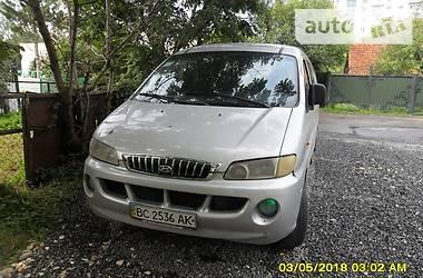 Hyundai H 200 груз. 1998