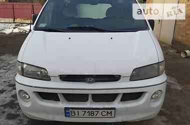 Hyundai H 200 груз. 1998 в Миргороде